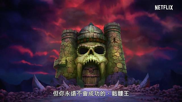 「宇宙巨人希曼:启示录」中文先导预告正式公开