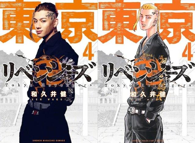 漫画「东京卍复仇者」与真人电影版角色联动海报公开