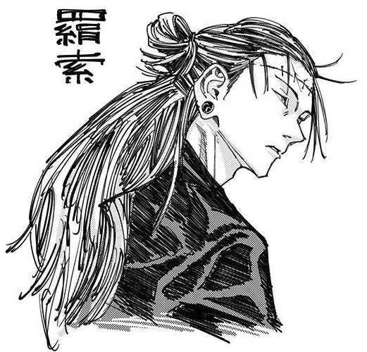 漫画「咒术回战」第16卷附页绘图公开