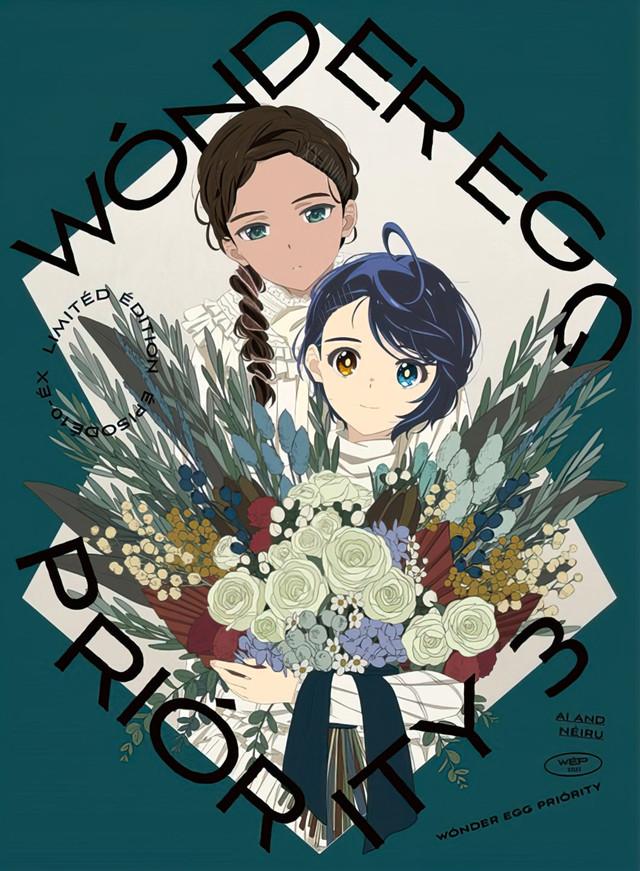 动画「奇蛋物语」BD第3卷封面公开