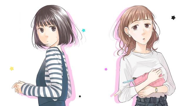 漫画「这爱情有点奇怪」第九弹宣传CM公开