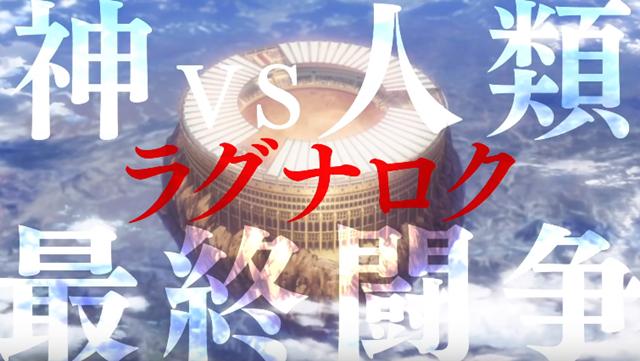 网飞动画「终末的女武神」第二弹正式PV公开