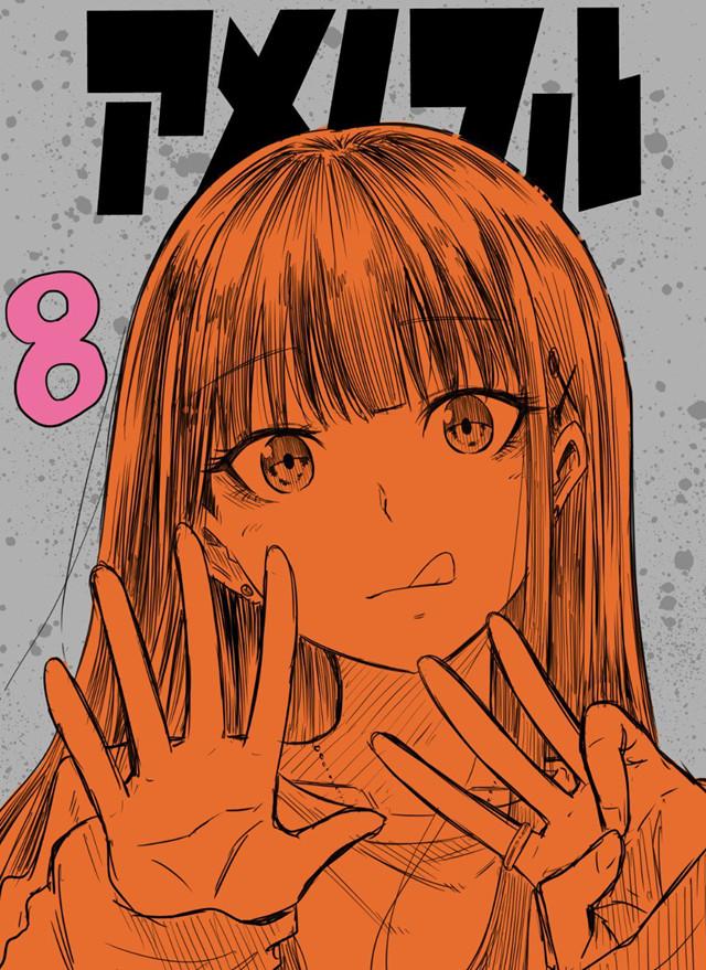漫画「糖如雨下」作者公开第8话连载宣传绘