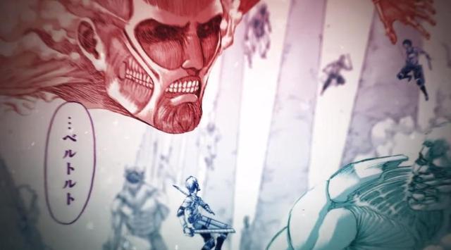 「进击的巨人」最终卷宣传PV公开