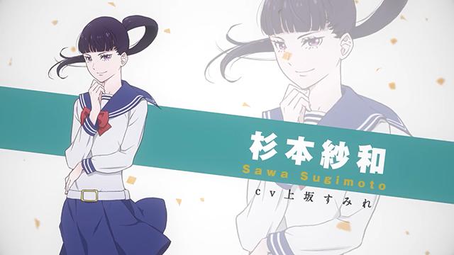 TV动画「歌剧少女!!」杉本纱和角色PV公布