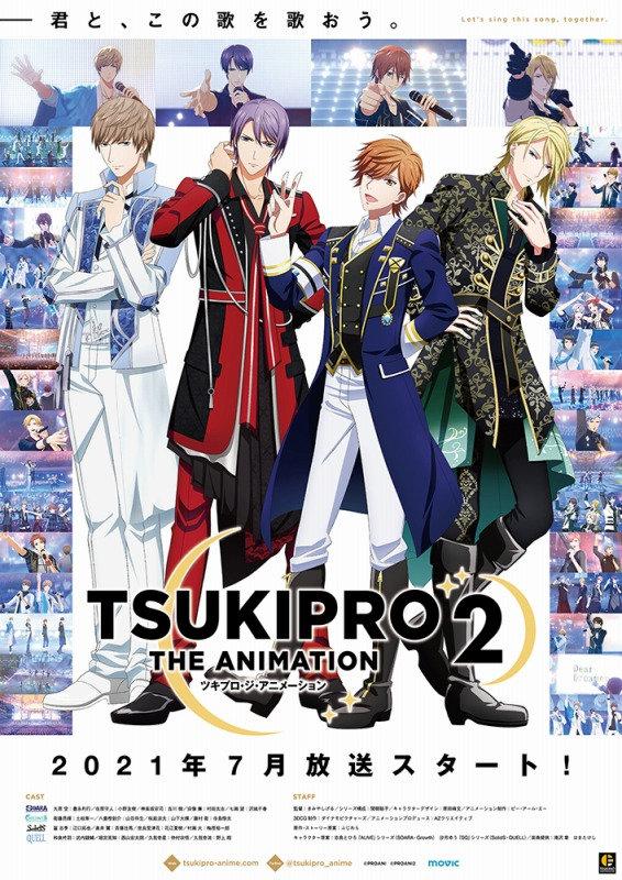 动画「TSUKIPRO THE ANIMATION 2」确定播出日期