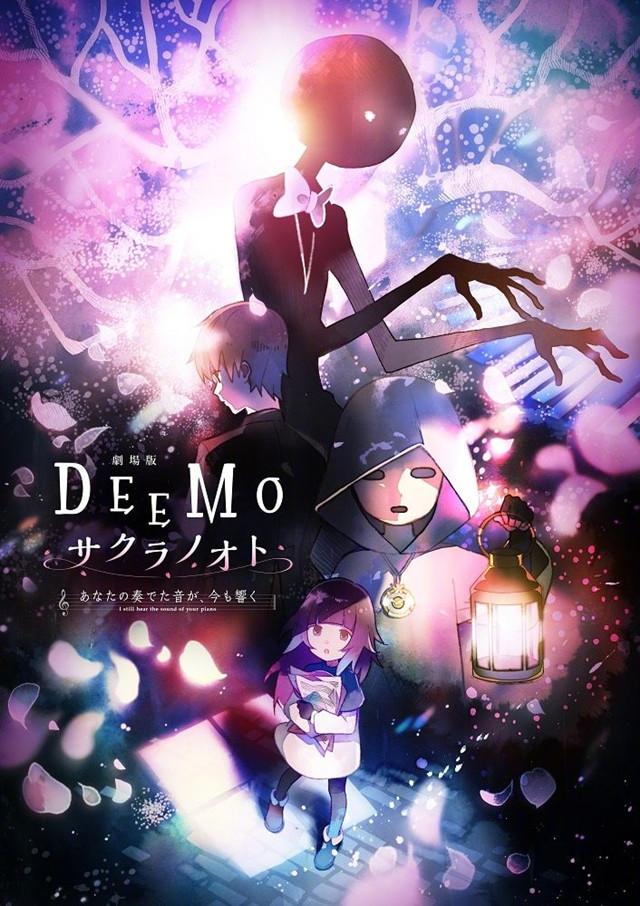剧场版动画「DEEMO」公开全新视觉图