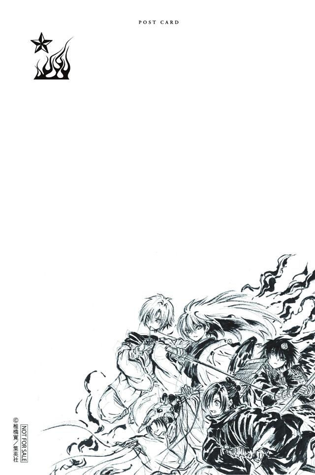 「滑头鬼之孙」作者新作「岩元前辈的推荐」第一卷封面公开