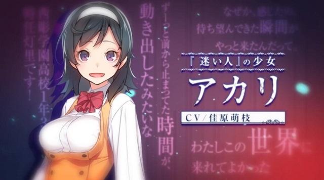「处刑少女的生存之道」动画化特报PV公开