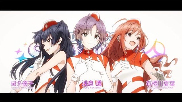 「偶像大师」系列概念影像「VOY@GER」先导PV公开