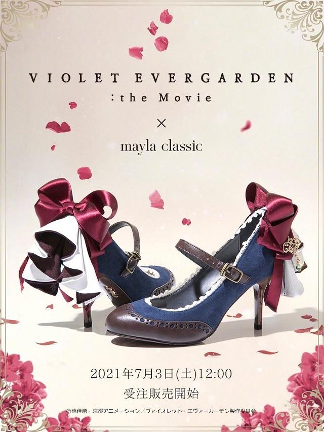 「紫罗兰永恒花园」mayla classic联名高跟鞋登场