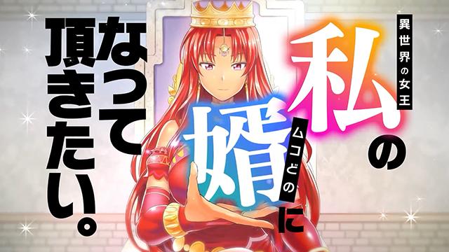 奇幻动画「MUNTO」系列BD-BOX发售CM公布