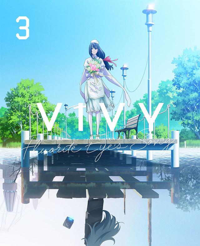 动画「薇薇-萤石眼之歌-」公开BD&DVD第三卷封面插图