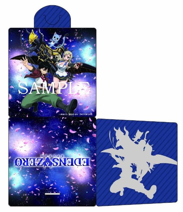 TV动画「伊甸星原」Blu-ray&DVD第一卷封面插图公开