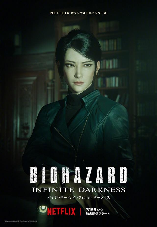 「生化危机:无尽黑暗」角色海报公开