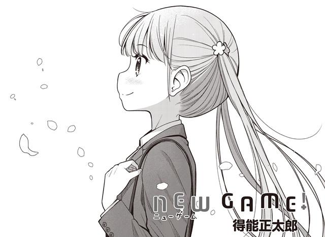 漫画「NEW GAME!」下月连载完结 完结卷&画集9月27日发售