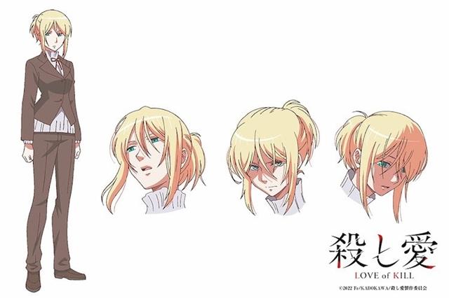 动画「杀爱」公开先导海报与角色人设图