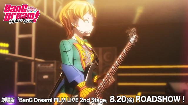 「BanGDream! FILM LIVE 2nd Stage」场景片段公开