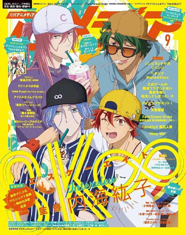 杂志「アニメディア」9月号封面公开
