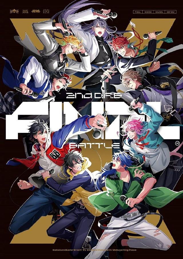 「催眠麦克风」2nd D.R.B Final Battle CD封面公开
