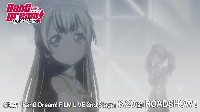「BanGDream!FILMLIVE2ndStage」PastelPalettes片段公开