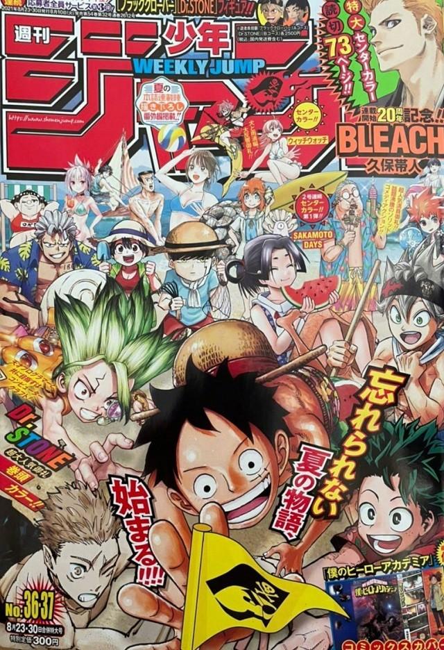 「周刊少年JUMP」36&37合刊号封面公开