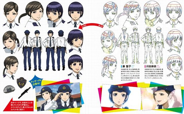 TV动画「巡警勤务 女警的反击」先导PV&角色设定&海报公开