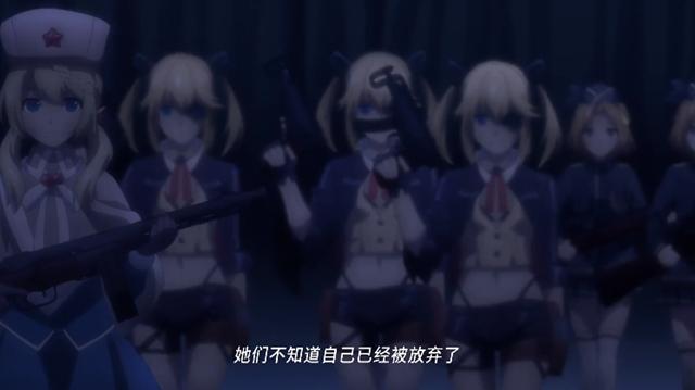 动画「少女前线」第1弹正式PV公开