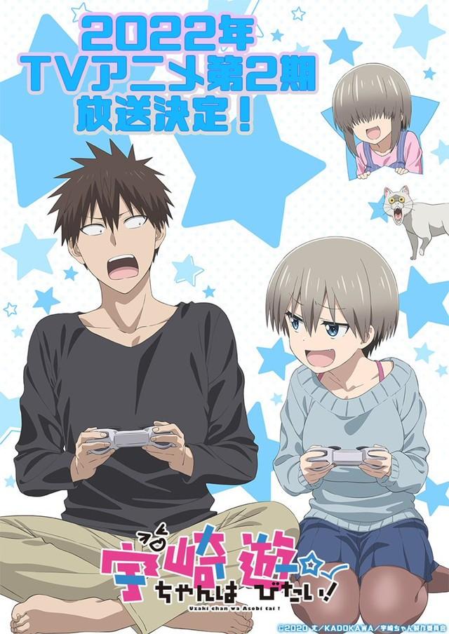 动画「宇崎学妹想要玩!」第二期特别视觉图公开