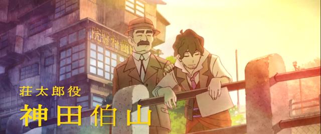 长篇原创剧场版动画「KURAYUKABA」公开序章先导PV