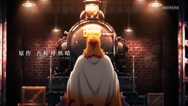 剧场版动画「鬼灭之刃:无限列车篇」BD第1卷发售告知CM公布